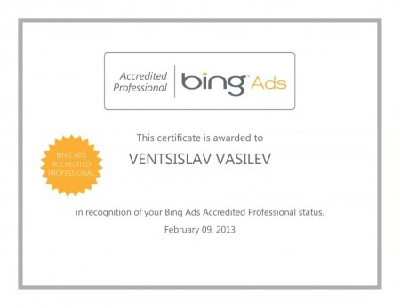 Bing ads certificate