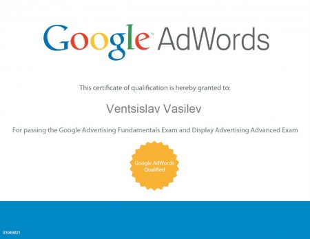 Google Adwords - Display Advertising Certificate, 2012