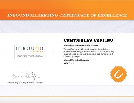 Сертификат по Входящ Маркетинг