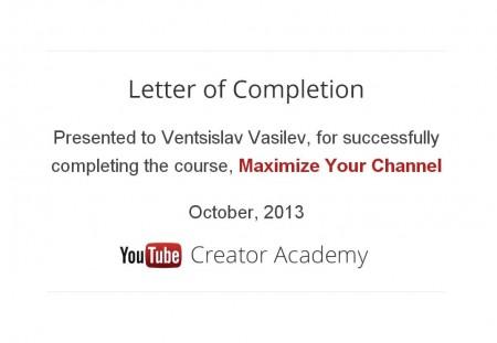 youtube сертификат