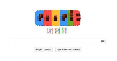 Честит Рожден Ден Гугъл